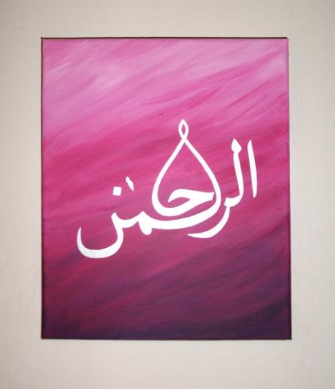 Index Of Images Nama Allah